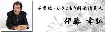 2933_hikikomori (by rkoyama77@gmail.com).JPG